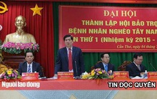 """Ông Nguyễn Phong Quang vẫn """"ôm"""" chức chủ tịch Hội Hỗ trợ người nghèo"""