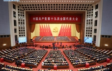 Trung Quốc: Tư tưởng Tập Cận Bình được đưa vào điều lệ đảng