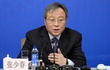 Trung Quốc bắt cựu thứ trưởng tài chính đổi tiền lấy tình