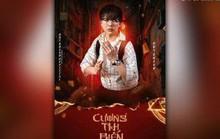 Cương thi biến của Duy Khánh bị chê sao chép điện ảnh Trung Quốc