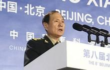 Diễn đàn an ninh của Trung Quốc né vấn đề biển Đông vì quá nóng?