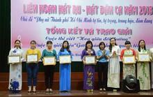 Trao giải cuộc thi viết Hoa giữa đời thường
