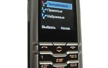 Nga có 'cục gạch' đắt gấp đôi iPhone X, siêu bảo mật
