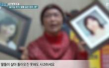 Người mẹ mất hai con do nạn cưỡng hiếp trong làng giải trí