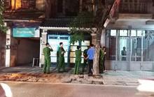 Vụ án Vũ nhôm: Khởi tố hai cựu chủ tịch TP Đà Nẵng