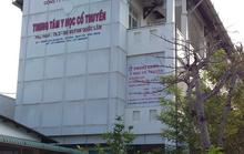 Diễn biến mới nhất vụ cơ quan điều tra và VKSND tỉnh Kiên Giang để lọt tội phạm?