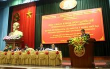 Tư tưởng Các Mác dẫn đường cho cách mạng Việt Nam trong thời đại mới