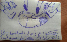 Tra tấn tình dục trong nhà tù mật ở Yemen