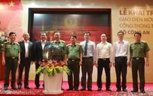 Bộ trưởng Tô Lâm bấm nút ra mắt giao diện Cổng thông tin điện tử mới