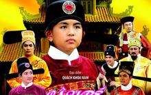 Cậu bé nước Nam - Phim cổ tích Việt ra mắt khán giả