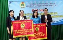 Thừa Thiên - Huế: Truy nộp về quỹ BHXH hơn 56,7 tỉ đồng