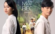 Phan Mạnh Quỳnh đổi lời bài hát vì Mắt biếc