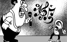 Tiếng ồn karaoke : Lẽ nào bó tay!