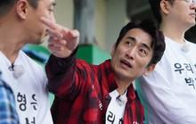 Danh thủ Hàn Quốc, sao phim Ông trùm sang cổ vũ thầy trò Park Hang-seo