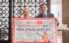 HLV Park Hang-seo được phong Giáo sư danh dự ở Đại học Kwangwoon