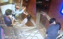 Người ôm hôn bé gái trong thang máy từng công tác trong ngành luật