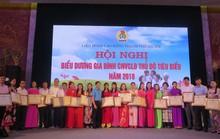 Hà Nội: Nhân rộng điển hình gia đình CNVC-LĐ tiêu biểu