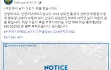 Bức thư tìm người lạ gây xúc động ngày Công Phượng chia tay Incheon United