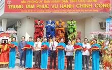 Kiên Giang quyết cải thiện chỉ số PCI