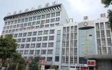 6 nhân viên y tế Trung Quốc bị buộc tội mổ cướp nội tạng