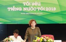 Người Việt toàn thế giới so tài tại liên hoan Tôi yêu tiếng nước tôi