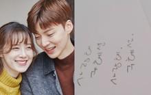 Goo Hye Sun bị Ahn Jae Hyun đòi ly dị - thêm chuyện tình cổ tích sắp tan vỡ