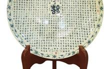 Đĩa gốm Chu đậu 1.000 chữ Long viết bằng thư pháp được vinh danh kỷ lục Guiness thế giới