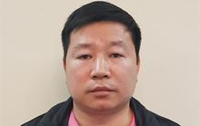 Bắt 1 Phó chi Cục trưởng Hải quan Cửa khẩu Chi Ma tiếp tay cho buôn lậu hơn 100 tấn dược liệu