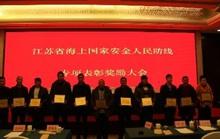 Chuyện lạ sau việc ngư dân Trung Quốc hốt bạc nhờ thiết bị quân sự nước ngoài
