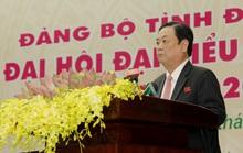 Những hình ảnh tại lễ khai mạc Đại hội Đảng bộ tỉnh Đồng Tháp