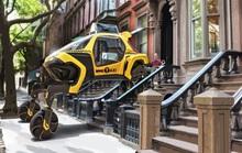 Hyundai phát triển xe đi bộ biến hình như người máy