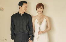Won Bin và dàn tài tử trẻ lâu của showbiz Hàn