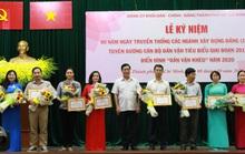 TP HCM kỷ niệm 90 năm ngày truyền thống các ngành Xây dựng Đảng