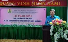 Thừa Thiên - Huế: Trao giải sáng tác âm nhạc Công nhân và Công đoàn