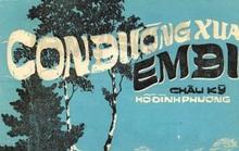 Bỏ quy định cấp phép phổ biến ca khúc trước năm 1975