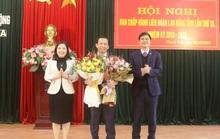 Ông Võ Mạnh Sơn đắc cử Chủ tịch LĐLĐ tỉnh Thanh Hóa