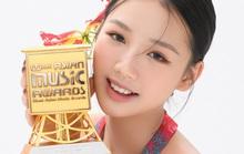 MAMA 2020:  Amee là nghệ sĩ mới xuất sắc nhất tại Việt Nam