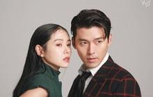 Hình ảnh thời trẻ gây sốt của Hyun Bin và Son Ye Jin