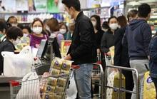 Covid-19: Hồng Kông truy nã cướp vũ trang trộm hàng trăm cuộn giấy vệ sinh