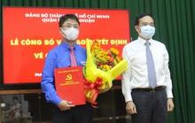 Ông Phạm Hồng Sơn giữ chức Bí thư Quận ủy quận Phú Nhuận
