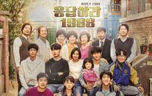 Nhiều siêu phẩm phim Hàn cũ được tìm xem