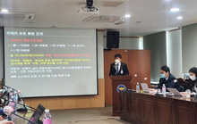 Cảnh sát Hàn Quốc bắt 8 trẻ vị thành niên điều hành phòng chat sex