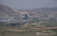 Nóng: Triều Tiên cho nổ tung văn phòng liên lạc liên Triều