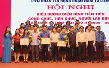 Hà Nội: Tuyên dương lao động giỏi