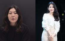 Hai nữ nghệ sĩ phải xin lỗi công chúng vì lồng quảng cáo