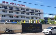 Bộ Y tế công bố những địa điểm ở Đà Nẵng, Quảng Ngãi liên quan đến ca bệnh Covid-19