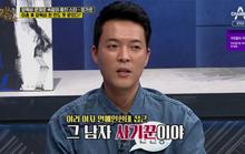 Phóng viên showbiz Hàn kể chuyện minh tinh bị đại gia dỏm lừa tình, tiền