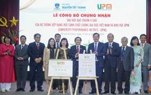 Trường ĐH ngoài công lập đầu tiên được UPM gắn 4 sao