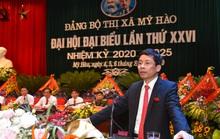 Phấn đấu đưa Mỹ Hào, Hưng Yên trở thành thành phố vào năm 2025