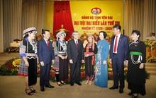Phấn đấu đưa Yên Bái thành tỉnh khá vào năm 2025